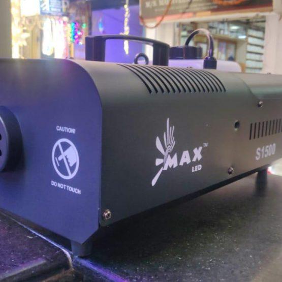 Home / Car Sanitizer HIT Prolight 1500 W